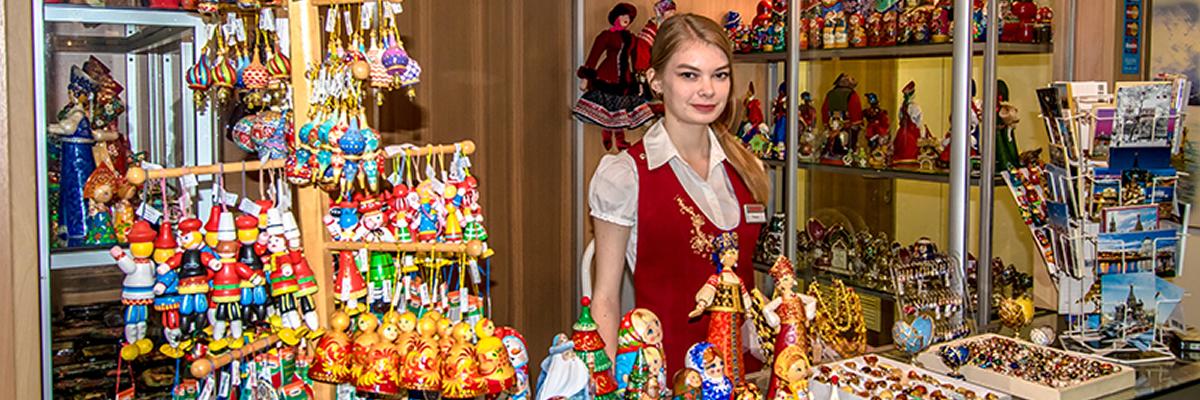 Konstantin Fedin, tienda de regalos