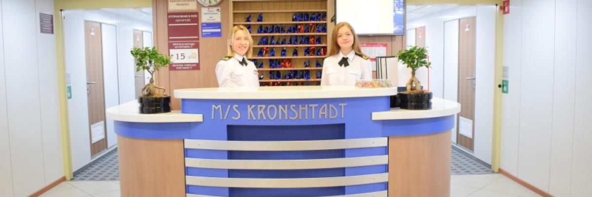 Kronshtadt, Recepción
