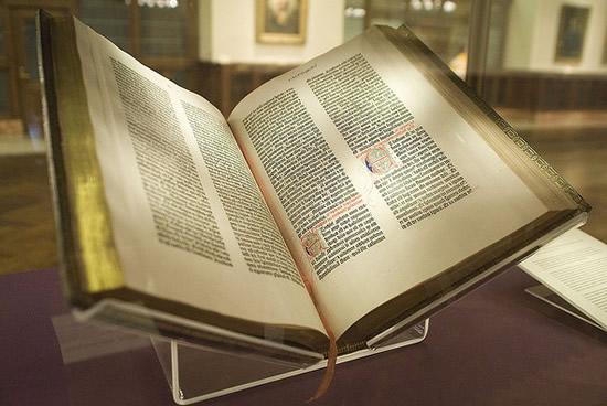 Maguncia, Museo Gutenberg