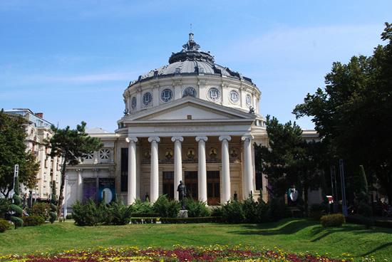Bucarest, Ateneo romano